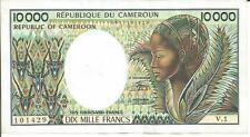 CAMEROUN 10000 FRANCS 1984  P 23. XF CONDITION. 4RW 11ABRIL