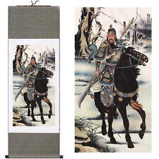"""Home decor Chinese silk scroll painting Guan Yu Ink painting """"关羽像"""" decoration"""