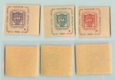 Lithuania 1947 10-20 mint imperf Hessendorf DPC . f4080