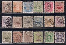 Japan  1914-25   Sc # 127-47  Wmkd. W1  Old Die   Cancelled   (51419)