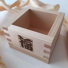 """MASU Sake Cup Wood glass Hand made Square """" FUKU """" version made in Japan"""