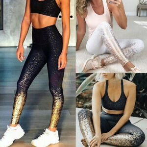 Women Skinny YOGA Workout Gym Fitness Gradient Leggings Pants Athletic Trousers