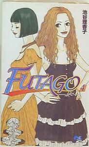 Japanese Manga Shueisha Queens Comics Rikako Ikeya FUTAGO 4