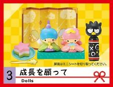 Re-Ment Miniature Sanrio Hello Kitty Japanese Recommended Goods # 3 Twin Stars