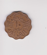 More details for iraq 1938 10 fils king ghazi uncirculated coin with much original lustre.gh21