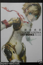 JAPAN Shigenori Soejima Art Works 2004-2010 (Persona 3 & 4)