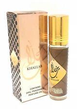 Khallab 10ml Oriental Agarwood Vetiver Eau De Perfume Attar By Al Zaafaran