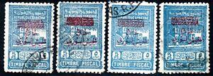12.8.SYRIA,1945 POSTAL TAX.SC.R49 X 4,SHADES