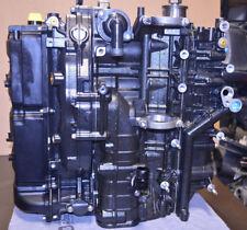 Mercury  Verado  Short Block / Power Head 2005 135-150-175-200 4 cyl.  (2378)