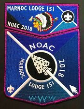 MARNOC OA LODGE 151 BSA GREAT TRAIL OH FLAP 2018 NOAC 2-PATCH PUR MYLAR 100 MADE