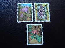 CAMEROUN - timbre yvert et tellier n° 652 a 654 nsg (cam1) stamp cameroon