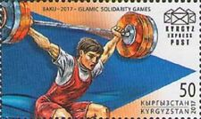 2017 Kyrgyzstan Weightlifting Sport The 4th Islamic Solidarity Games MNH