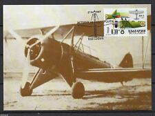 BULGARIA 2007  AIRPLANE  HISTORY OF AIR FORCE  4 MAXI CARDS