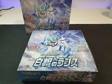 Pokémon TCG Silver Lance s6H Japanese Booster Box SEALED