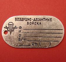 Russian Soviet Airborne Spetsnaz Paratrooper Dog Tag soldier Badge unissued Cool