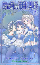 He is My Master Manga Vol. 1 Japanese Text MINT