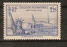 FRANCE # 372 MLH NEW YORKS WORLD'S FAIR STATUE LIBERTY