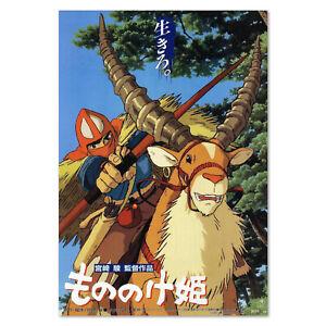 Princess Mononoke Poster - Prince Ashitaka 038 - High Quality Prints