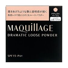 Shiseido MAQuillAGE Dramatic Loose Powder SPF15 PA+ 10g - NATURAL BEIGE Color