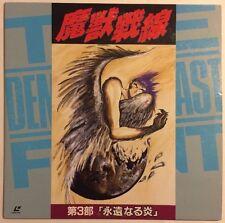 The DEMONIC BEAST FRONT Laserdisc DEMON Anime Japanese Import SUPER Rare