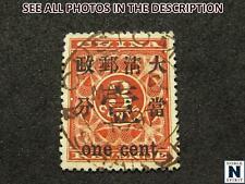 NobleSpirit No Reserve (Jms) Fantastic China No. 78 Vfu =$350 Cv!