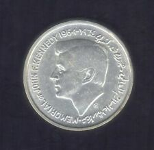 1964 UNITED ARAB EMIRATES 5 RUPEES  PRESIDENT J.F.KENNEDY 720 SILVER COIN KM#1