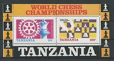 TANSANIA ABART SCHACH 1986 FEHLSCHNITT ** ERROR!! MNH TOP!! CHESS ROTARY d6555