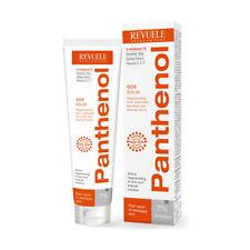 Panthenol (Panthenol) Sos Balsam Пантенол 2.5oz