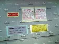 Nissan R32 BNR32 SKYLINE GT-R Genuine Caution Label Sticker abolished production
