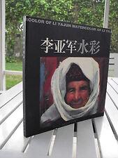 WATERCOLOR OF LI YAJUN SIGNED ISBN 7102023960