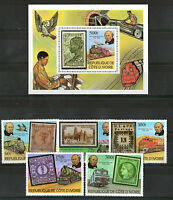 IVORY COAST 1979 ROWLAND HILL / RAILWAY TRAINS SET & M/S SG 594 / 99 MNH