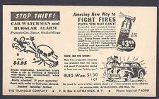1949 TRANSGLO CO CAR BURGLARY ALARMS, FIRE EXTINGUISHERS, WAX, LITTLE NECK NY