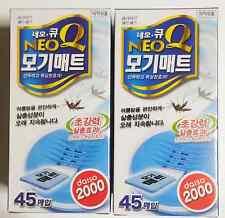 45pcsX2 Mosquito Repellent Incense Mat mosquitocidal activity fast secure Korea