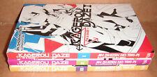 Kagerou Daze Vol. 1,2,3 Light Novels Set English