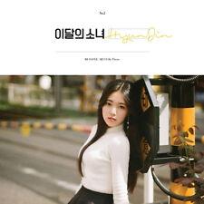 MONTHLY GIRL LOONA-[HYUNJIN] Single Album CD+Photo Book+Card+Attendance Book