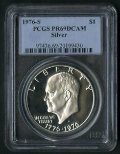 US Coin 1976 S Eisenhower Silver Proof Ike Dollar PCGS PR69 DCAM NO RESERVE!