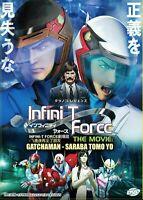 Infini-T Force The Movie: Gatchaman - Saraba Tomo Yo English Subtitle