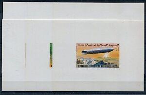 Mauretanien 539/44 Sonderblöcke mit weißem Rand / Zeppelin ................1/282