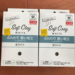 Daiso Japan Soft Cray WHITE 2 packs set F/S New