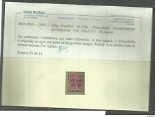 FRENCH OFFICE HOI HAO CINA CHINA 1901 INDO-CHINA OVERPRINTED INDO-CHINE 5fr MNH