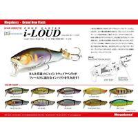 Megabass i-LOUD Matt Tiger 34826 F/S from JAPAN