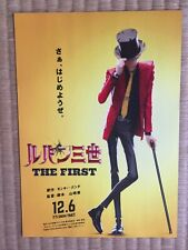 LUPIN 2019 MOVIE THEATRE FLYER JAPANESE MINT CONDITION