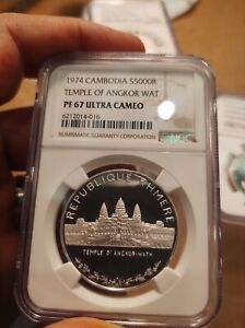 J54 Cambodia 1974 Silver 5,000 Riels Temple of Angkor Wat NGC PROOF-67 UCAM