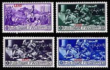 1930 ITALY-AEGEAN ISLANDS - LERO #12-15 - WMK 140 - OGH - VF - CV$15 (E#1534)