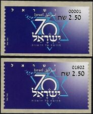 ISRAEL 2018 - 70 YEARS OF INDEPENDENCE - # 001 & # 1802 ATM LABELS - MNH