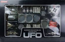 Konami SF Gerry Anderson's S.H.A.D.O. SHADO UFO Ultimate collection interceptor