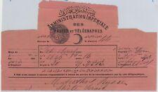 64379 - TURKEY Ottoman Empire - POSTAL HISTORY: TELEGRAM from MT ATHOS RUSSE
