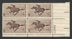 US Scott #1154 4¢ Pony Express - MNH Plate Block PB4 - 1960