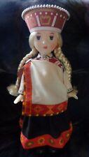Vintage doll Baiba, Straume (Riga, Latvia/Soviet Union/USSR), 1960-70
