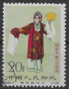 1962 PRC CHINA Sc#624 MN OG FINE